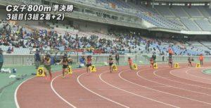 小俣咲綾選手800mスタート