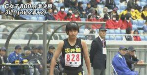 小俣咲綾選手